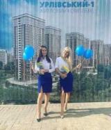 Київміськбуд відкрив новий відділ продажу на Причальної