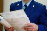 Права і обов'язки прокурора, основні функції та повноваження