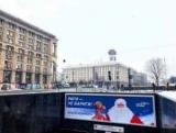 Янукович - Дед Мороз: в центре Киева появилась реклама Партии регионов
