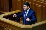 На Україні знайшли спосіб повернути Крим і Донбас